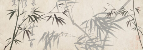 Bambus Tuschezeichnung als variables Wandbild